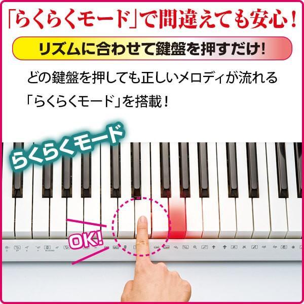 【7月下旬から、順次発送】カシオ 大人の楽らくキーボード LK-516 送料無料  ピアノ キーボード 自動演奏 光る鍵盤|cococimo|05