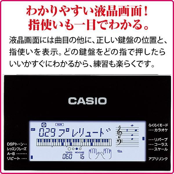 【7月下旬から、順次発送】カシオ 大人の楽らくキーボード LK-516 送料無料  ピアノ キーボード 自動演奏 光る鍵盤|cococimo|07