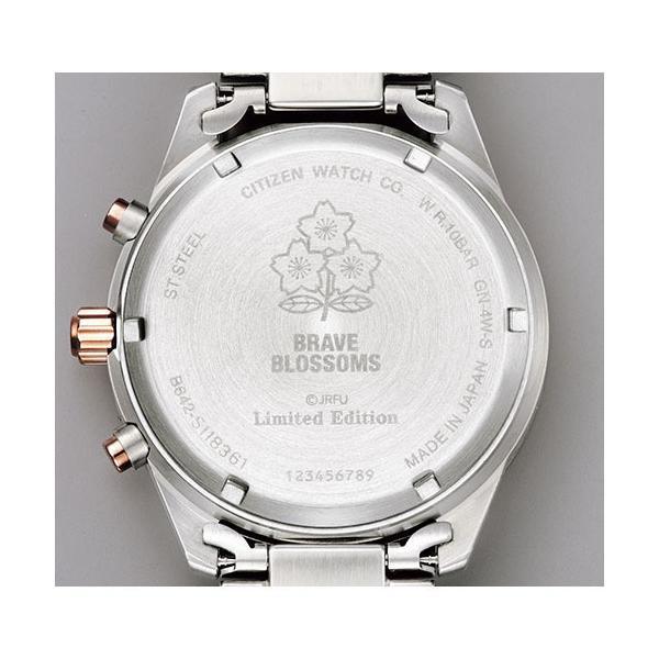 Citizen シチズンコレクション メンズ腕時計 CA7034-61E エコ・ドライブ時計 ラグビー日本代表モデル 新品 国内正規品 cococross 02
