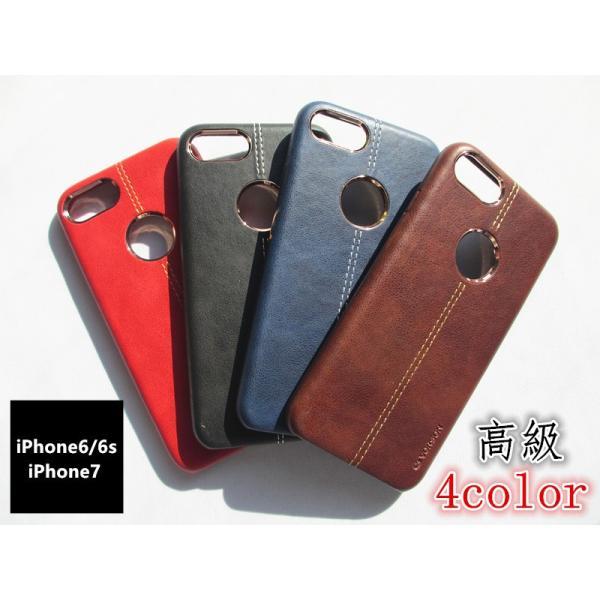 bb260036c8 iPhone ケース iPhone7 iPhone6 iPhone6s シンプル 高級感 大人 おしゃれ レザーケース 革 VORSON ...