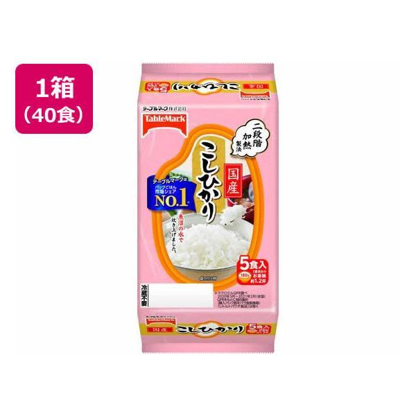テーブルマーク/たきたてご飯国産こしひかり180g 5食×8パック