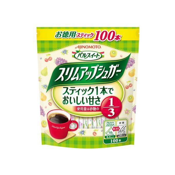 味の素/パルスイート スリムアップシュガー 1.6g×100本入