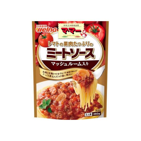 日清フーズ/マ・マートマトの果肉たっぷりミートソースマッシュルーム入 260g