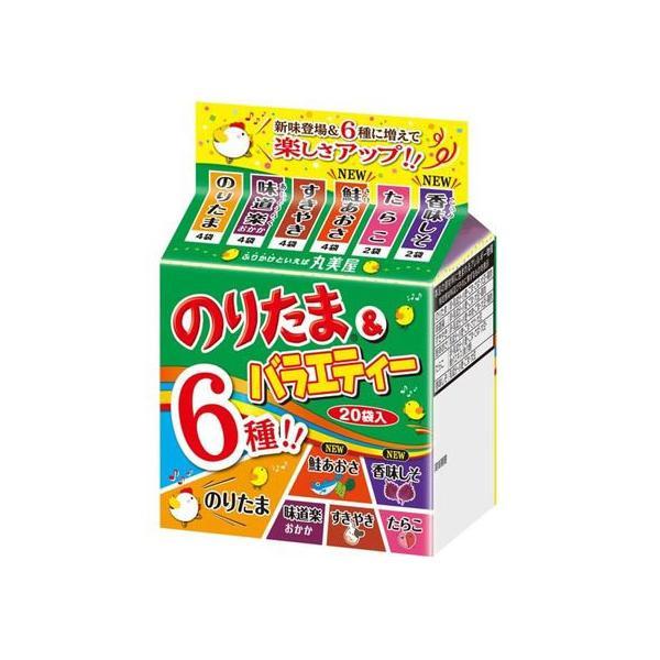 丸美屋/のりたま&バラエティー ミニパック (20袋入) 46g