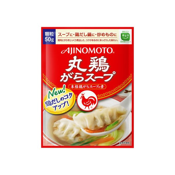 味の素/味の素KK 丸鶏がらスープ 袋50g