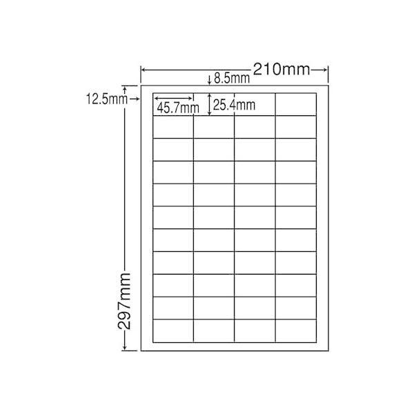 【メーカー直送】NANA/ラベルシールナナワードA4 44面 500シート/LDW44C【代引不可】
