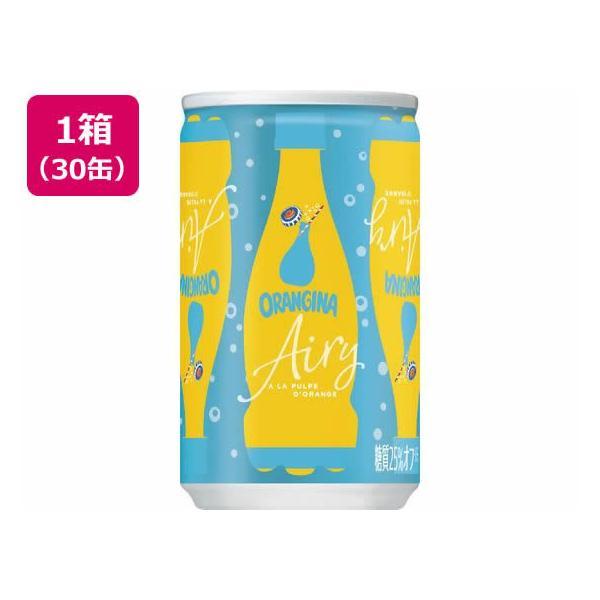サントリー/オランジーナ 160ml 30缶
