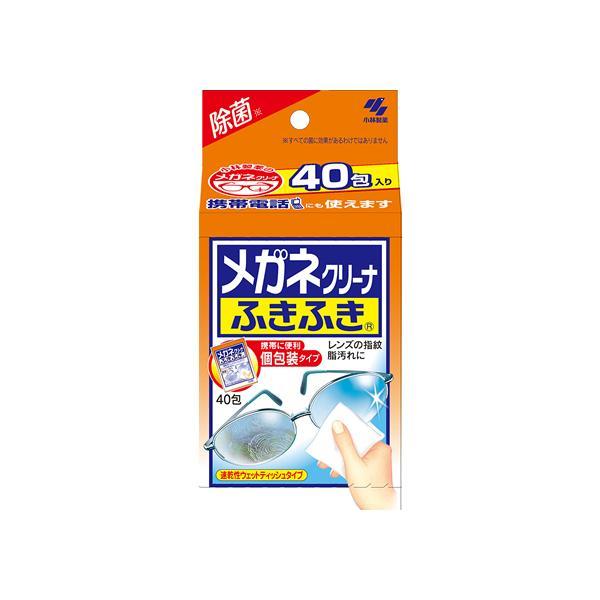 小林製薬/メガネクリーナふきふき 40包