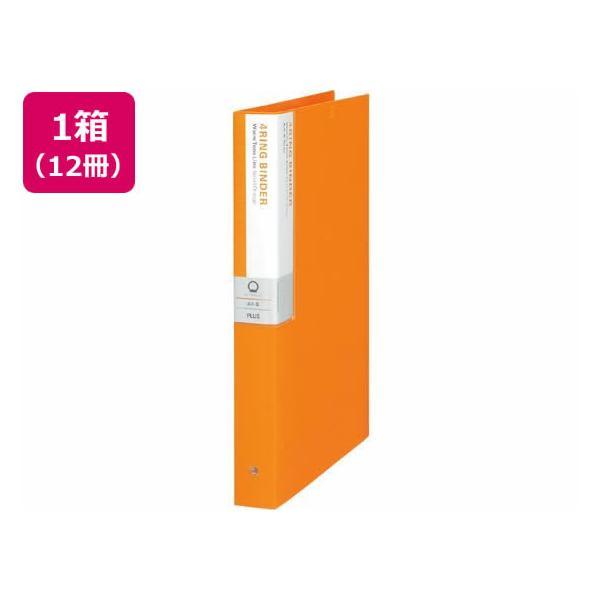 プラス/デジャヴカラーズ 4リングバインダーA4 ネーブルオレンジ 12冊
