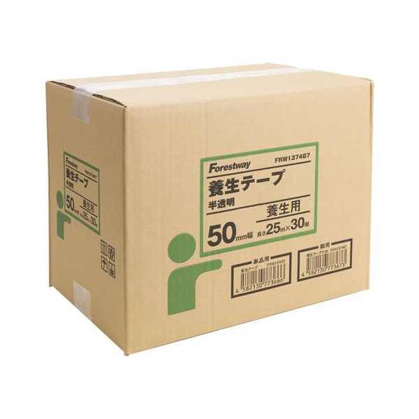 Forestway/養生テープ 半透明 50mm×25m 30巻