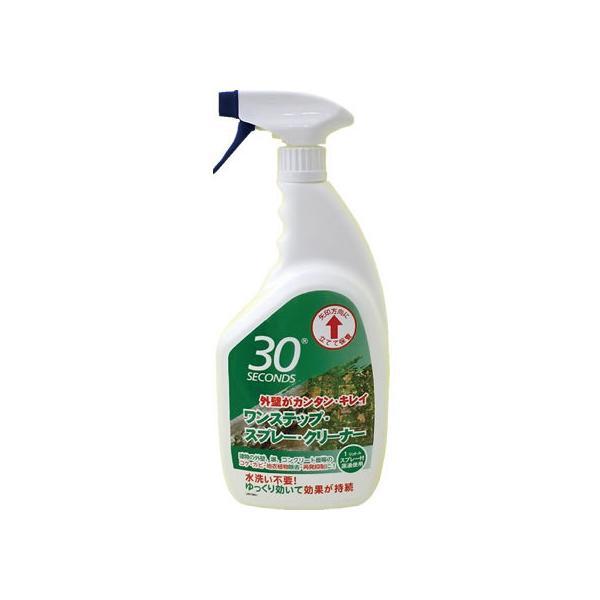 アルタン/30SECONDS ワンステップ・スプレー・クリーナー(標準液) 1L