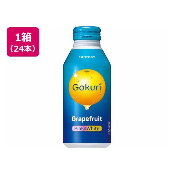 サントリー/Gokuri グレープフルーツ 400g×24本