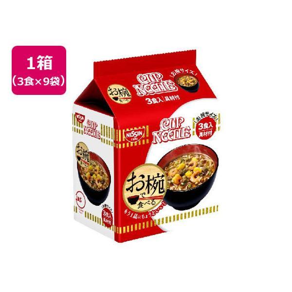 日清食品/お椀で食べるカップヌードル3食×9袋