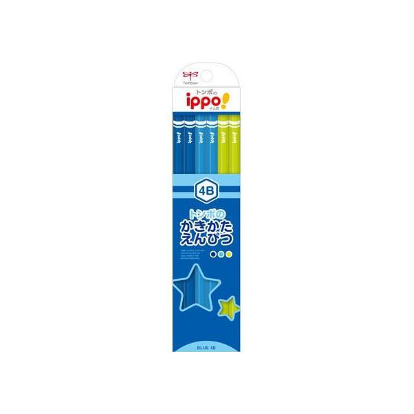 トンボ鉛筆/ippo!かきかたえんぴつ 12本 プレーン ブルー 4B