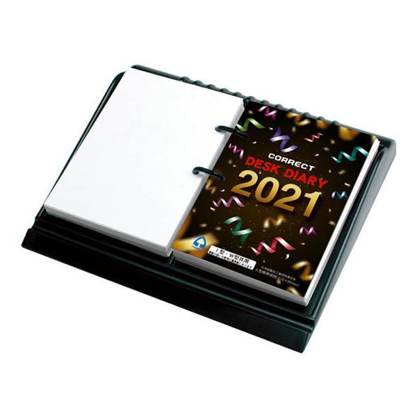 【お取り寄せ】コレクト/卓上日記 W型台付 本体 2021年版/D-500