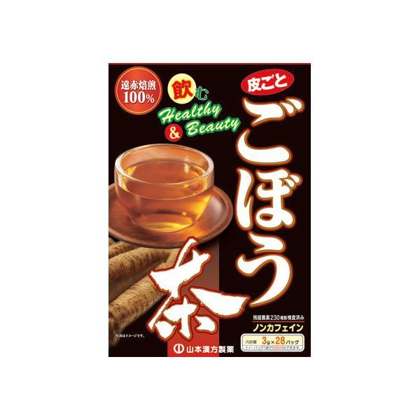 【お取り寄せ】山本漢方/ごぼう茶100% 3g×28包