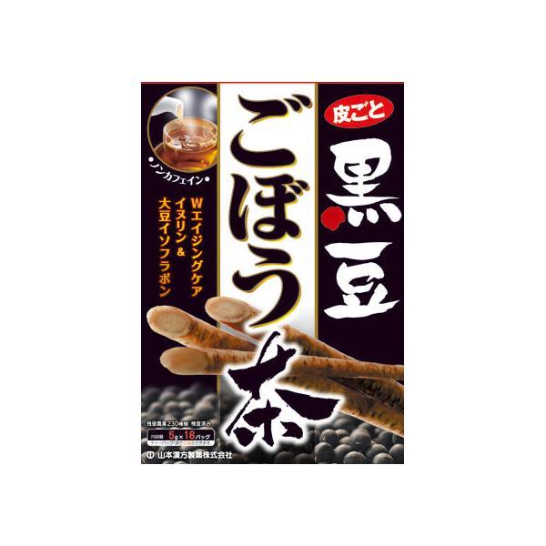 【お取り寄せ】山本漢方/黒豆ごぼう茶 5g×18包