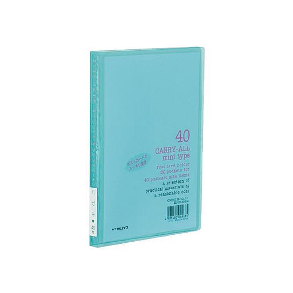 【お取り寄せ】コクヨ/ポストカードホルダー キャリーオール A6 緑 10冊/ハセ-6G