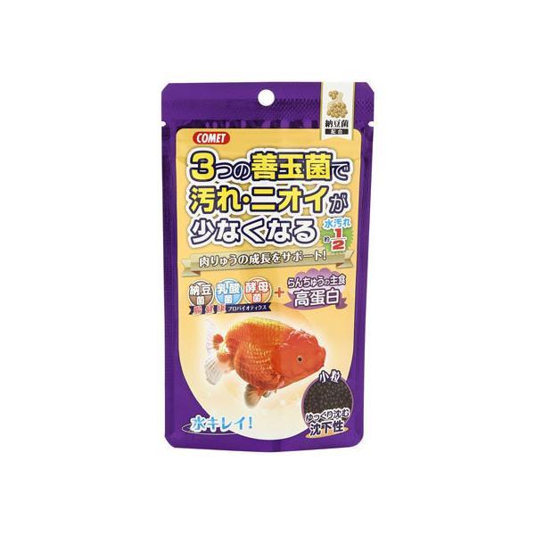 【お取り寄せ】イトスイ/らんちゅうの主食 納豆菌 小粒 90g