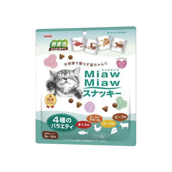【お取り寄せ】アイシア/MiawMiawスナッキー 4種のバラエティまぐろ味・ローストチキン味