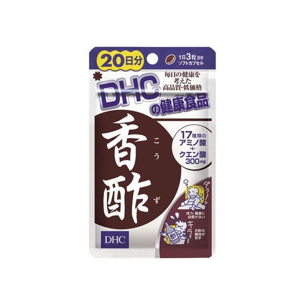 【お取り寄せ】DHC/20日分 香酢 60粒