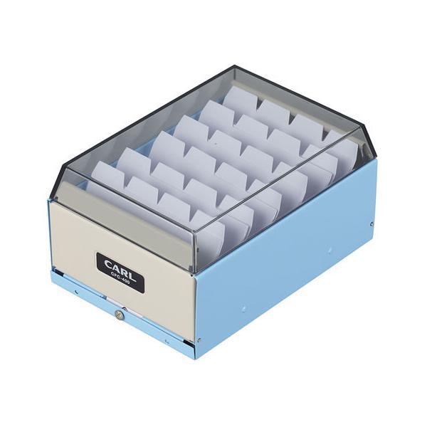【お取り寄せ】カール事務器/カードファイルケース 400枚 ライトブルー/CFC-400-T