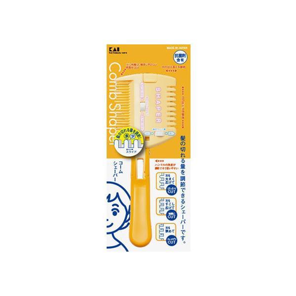 【お取り寄せ】貝印/コームシェーパー (切替式)/KQ3049