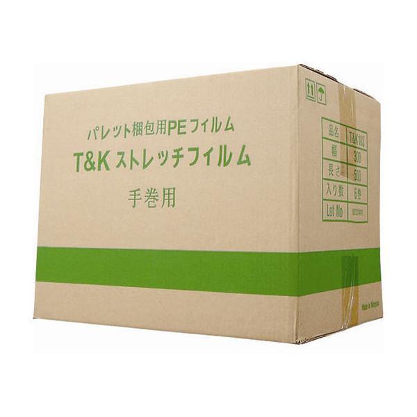 【お取り寄せ】国分ビジネスサポート/ストレッチフィルム 300×500m 6巻/T&K153