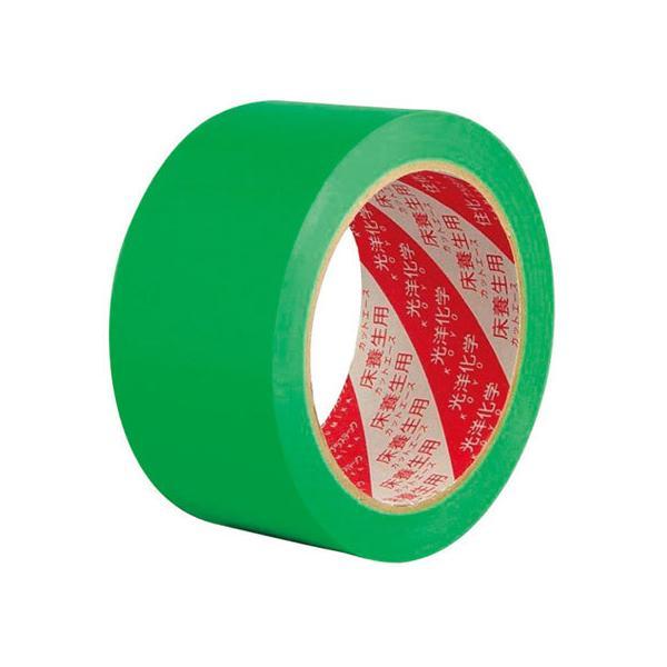 【お取り寄せ】光洋化学/カットエースFG養生テープ 50mm×25m 緑/カットエースFG