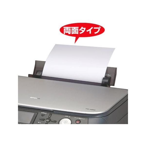 【お取り寄せ】サンワサプライ/OAクリーニングペーパー両面タイプ・1枚入/CD-13W1