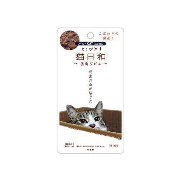 【お取り寄せ】わんわん/猫日和 レトルト 鹿肉ジビエ 40g