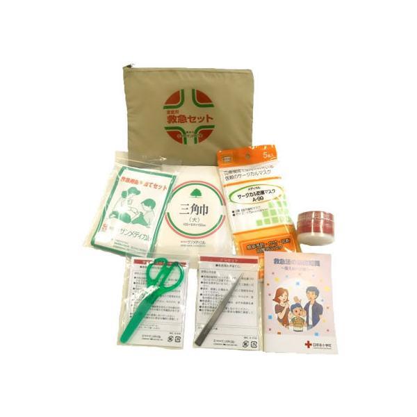 【お取り寄せ】サンメディカル/家庭用救急セット