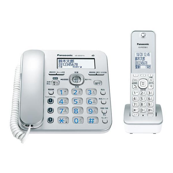 パナソニック/コードレス電話機子機1台付きシルバー/VE-GD37DL-S