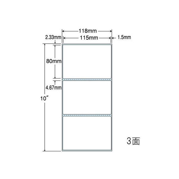 【メーカー直送】NANA/PDラベル(連続タイプ) 3面 1500折/TM4CP【代引不可】