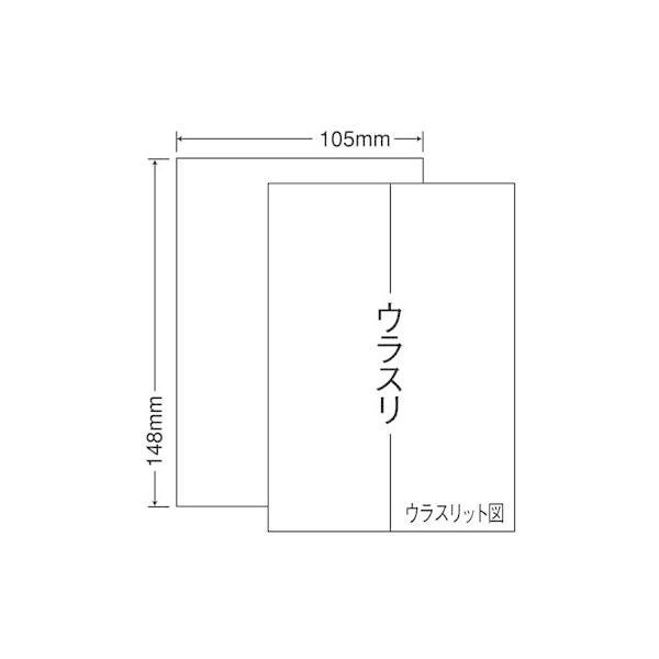 【メーカー直送】NANA/マルチタイプラベル(普通紙) A6 1面/CLS7【代引不可】