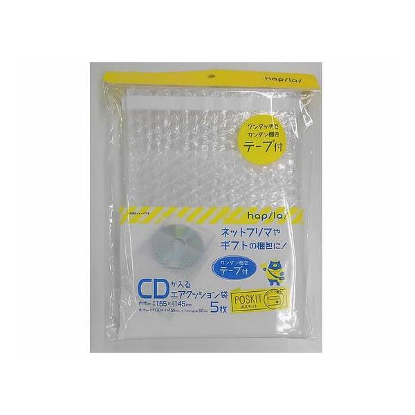 【お取り寄せ】ポスキット エアクッション袋テープ付 CD用(170×155mm) 5枚