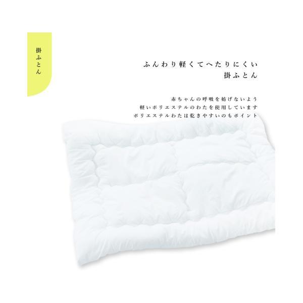 ベビー布団 セット 日本製 洗える 綿100% サンデシカ ミニサイズ 送料無料 ココデシカ ベビー布団セット 6点 王冠 リボン 敷布団 ドット ストライプ|cocodesica|12