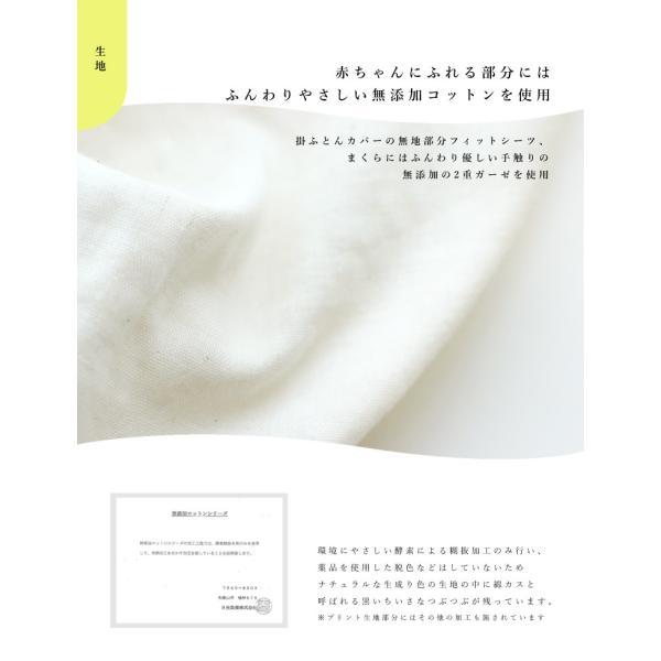 ベビー布団 セット 日本製 洗える 綿100% サンデシカ ミニサイズ 送料無料 ココデシカ ベビー布団セット 6点 王冠 リボン 敷布団 ドット ストライプ|cocodesica|14