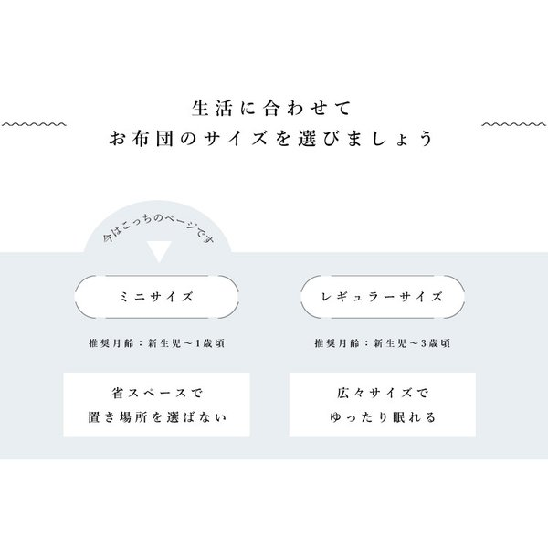 ベビー布団 セット 日本製 洗える 綿100% サンデシカ ミニサイズ 送料無料 ココデシカ ベビー布団セット 6点 王冠 リボン 敷布団 ドット ストライプ|cocodesica|15
