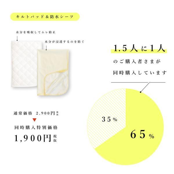 ベビー布団 セット 日本製 洗える 綿100% サンデシカ ミニサイズ 送料無料 ココデシカ ベビー布団セット 6点 王冠 リボン 敷布団 ドット ストライプ|cocodesica|18