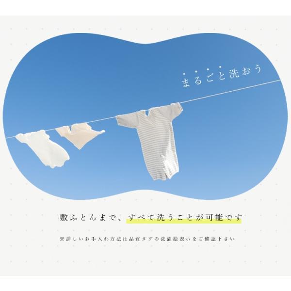 ベビー布団 セット 日本製 洗える 綿100% サンデシカ ミニサイズ 送料無料 ココデシカ ベビー布団セット 6点 王冠 リボン 敷布団 ドット ストライプ|cocodesica|06