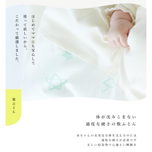 ベビー布団 セット 日本製 洗える 綿100% サンデシカ ミニサイズ 送料無料 ココデシカ ベビー布団セット 6点 王冠 リボン 敷布団 ドット ストライプ|cocodesica|10