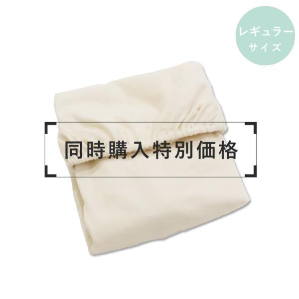 買い足しアイテム フィットシーツ 日本製 洗える 綿100% サンデシカ 70×120cm 無添加 2重ガーゼ 送料無料 ココデシカ 洗い替え|cocodesica