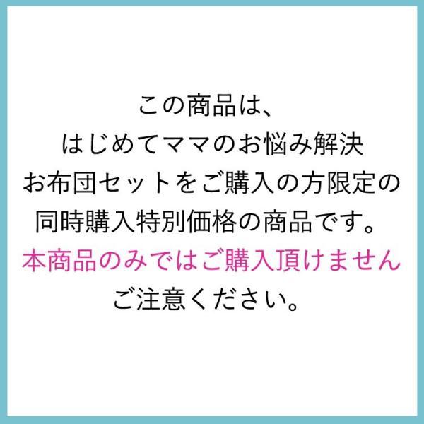 買い足しアイテム フィットシーツ 日本製 洗える 綿100% サンデシカ 70×120cm 無添加 2重ガーゼ 送料無料 ココデシカ 洗い替え|cocodesica|02