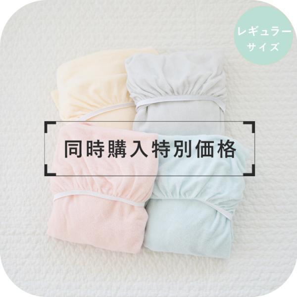 買い足しアイテム フィットシーツ 日本製 洗える パイル サンデシカ 70×120cm 送料無料 ココデシカ ベビー布団用 洗い替え|cocodesica