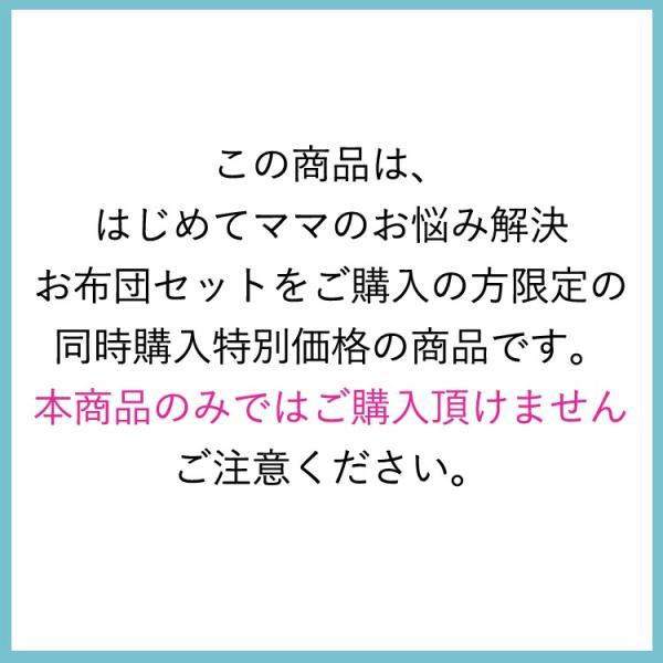 買い足しアイテム フィットシーツ 日本製 洗える パイル サンデシカ 70×120cm 送料無料 ココデシカ ベビー布団用 洗い替え|cocodesica|02