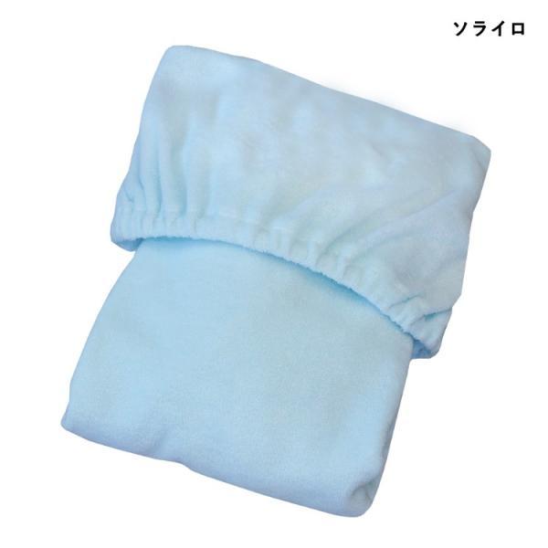 買い足しアイテム フィットシーツ 日本製 洗える パイル サンデシカ 70×120cm 送料無料 ココデシカ ベビー布団用 洗い替え|cocodesica|04