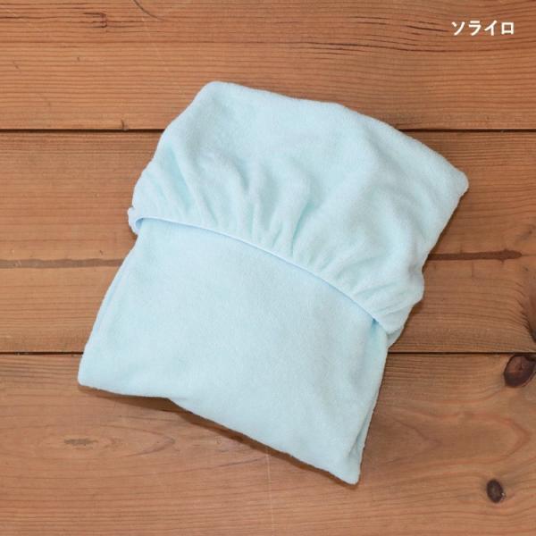 買い足しアイテム洗い替えフィットシーツ コンパクト(ミニ)サイズ パイル スターリー 60×90cm|cocodesica|04