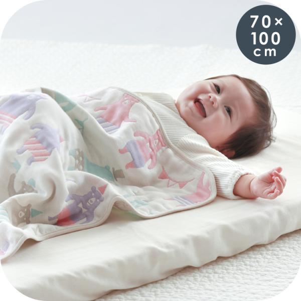 6重ガーゼケットベビー日本製洗える綿100%サンデシカ100×70cmぞうひつじココデシカ出産祝いおくるみガーゼケット
