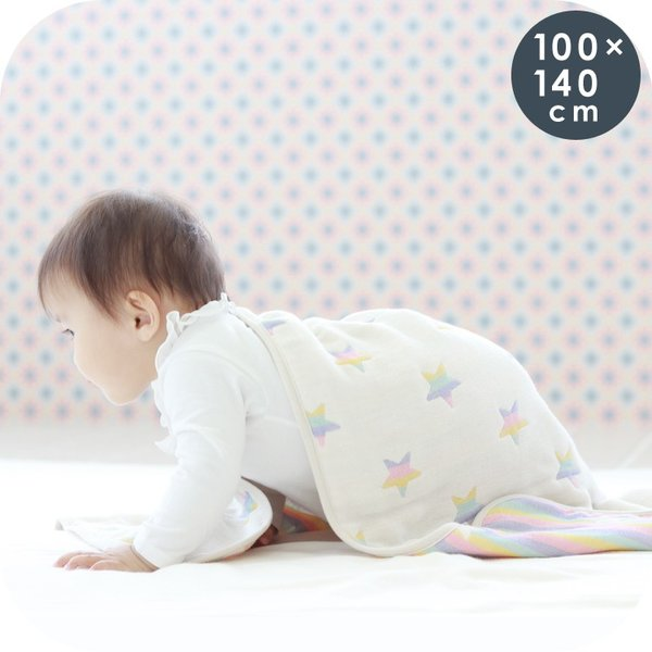 6重ガーゼケット ベビー 日本製 洗える 綿100% サンデシカ 100×140cm スター くも 送料無料 ココデシカ 出産祝い ギフト おくるみ ガーゼケット cocodesica